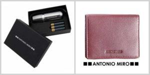 Regalo-de-empresa-marca-Antonio-MIro